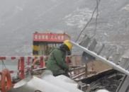香桥纪事丨风雪中,24节模板继续向上爬升……