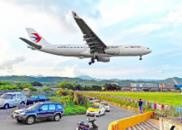 台湾最后期限仍拒核准春节航班 要挟大陆谈判