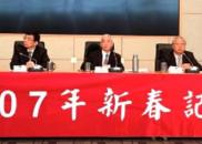 东航厦航被迫取消两岸春节航班 台官方这么回应
