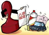南昌、景德镇、宜春、赣州多名干部被处理