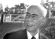 香港中联办主任悼饶宗颐:先生垂立的风范长存