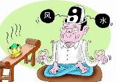 抚州原副市长吴建春找风水师 靠开光布袋求平安