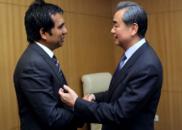 王毅见马尔代夫特使:中方关注形势 但不干涉马内政
