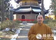 江苏扬州文峰寺方丈能度法师给您拜年