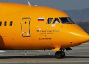 载71人俄客机确认坠毁 无人生还