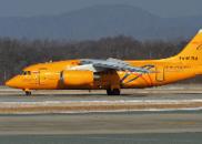快讯:俄罗斯一架载71人飞机起飞后坠毁