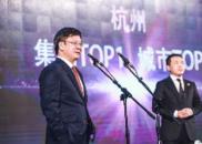 消息称上周五乐视网董事长孙宏斌曾空降杭州