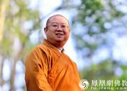 中国佛教协会副会长正慈法师给您拜年
