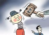 万年县交通局违规发津补贴 局长受党内严重警告处分