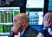 央行解释近期国际股市大震荡原因 与宽松货币政策有关