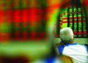 乐视网23日涨停 中信证券上海分公司净买入1.41亿元