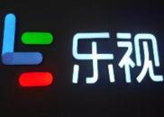 遭遇暴跌后的乐视股民:希望贾跃亭能学学史玉柱