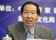 国家文物局局长刘玉珠:文物安全永远是零起点