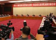 江苏省委书记:江苏的产业还处于全球产业链中低端