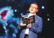 科幻作家刘慈欣:不觉得意外,但很悲痛