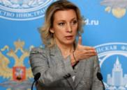俄:这是前所未有的挑衅 卑劣且不可接受