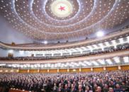 十三届全国人大一次会议在京闭幕 习近平发表重要讲话
