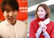 频繁被曝和言承旭结婚 林志玲方怒斥:网友负责吗?