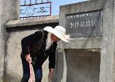 六旬农妇义务守护李井泉故居 至今已经38年