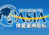 联合国秘书长古特雷斯 将出席博鳌亚洲论坛
