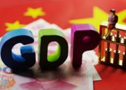 习近平:40年来中国国内生产总值年均增长约9.5%