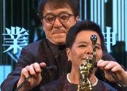 37届金像奖:成龙为茶水阿姐颁奖