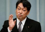 日本表示不满:会继续施加最大压力