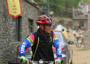 自在沂源|72岁骑手,征服28公里山地赛道