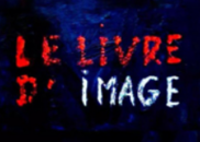 《影像之书》:年轻摇滚歌手邂逅爱情
