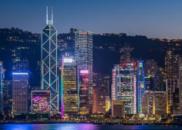 """香港加入""""抢人大战""""!推出最新人才入境计划"""