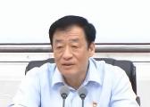 刘奇主持省委深改组会议:确保全省机构改革有序推进