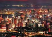 侠客岛:中国改革开放40年,成功的秘诀是什么?