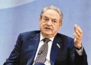 索罗斯:我们或许正走向另一场大型金融危机