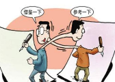 赣州市无线电管理局整改报告抄袭他人 局长被问责