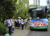 高考期间,洛阳市公交车、出租车为考生提供免费赶考服务