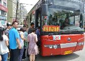 郑州高考当天持准考证可免费乘公交出行