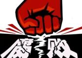 """江西这位局长曾向苏荣行贿 被带走时正""""寻欢作乐"""""""