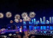 最美烟花来袭!上合青岛峰会灯光焰火艺术表演|全程视频