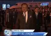 乌兹别克斯坦总统,巴基斯坦总统抵达青岛