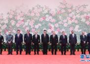 上海合作组织成员国元首理事会会议新闻公报