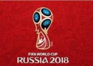 2018俄罗斯世界杯之H组:四洲豪强齐聚 这才是真正的死亡之组