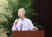 陈鼓应:中国的人文精神比西方文艺复兴早千年