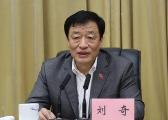 刘奇与科技部副部长徐南平座谈 商讨这件大事