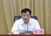 刘奇在鹰潭调研 深入园区、企业和乡村
