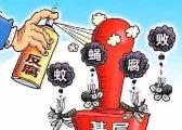 丰城交通局副局长、粮食局原副局长履责不力被问责