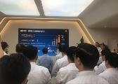 7月6日 | 代表团到华为技术有限公司学习