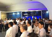 7月6日 | 山东党政代表团到前海蛇口自贸区考察