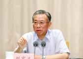 刘家义:以制度创新推动改革发展