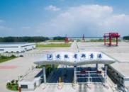 马鞍山郑蒲港新区量子云超融合影视一体机项目正式投产