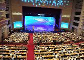 """""""青年企业家创新发展国际峰会2018""""在济南开幕"""